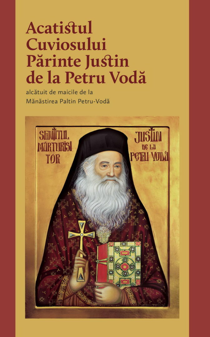 Acatistul Parintelui Justin Parvu