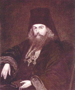 Sf. Ignatie