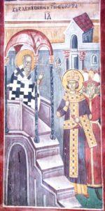 Dictatura, Sinod, Marele Sindod