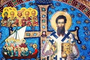 x-αγιος-γρηγοριος-παλαμας-εκκλησια