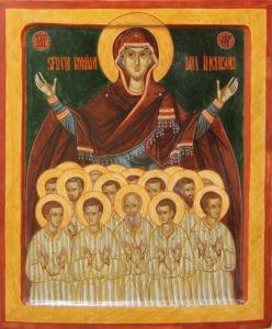Sfintii Inchisorilor-Sfinții români din închisori