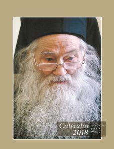 Calendar 2018 cu Părintele Justin Pârvu