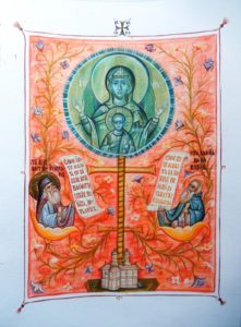 Rugul Aprins al Maicii Domnului