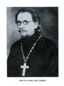 Ioan Kulâghin