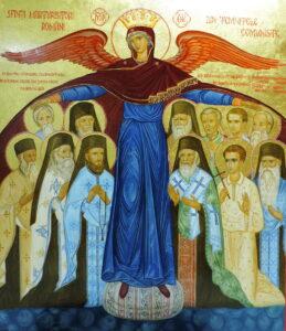 Maica Domnului si sfintii romani